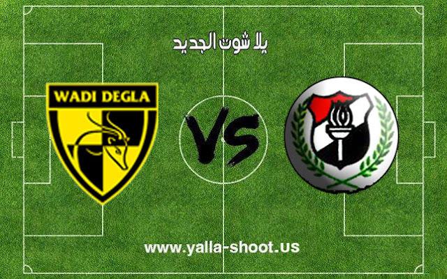 اهداف مباراة وادي دجلة والداخلية اليوم 20-12-2018 الدوري المصري