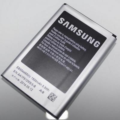 bateria para samsung galaxy 3 i5800 omnia 7 i8910 wave s8500 rh ebay es Samsung Omnia Features Samsung Cases