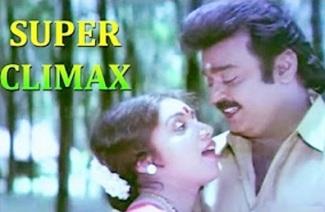 SUPER CLIMAX | En Aasai Machan Climax | Vijayakanth | Revathy