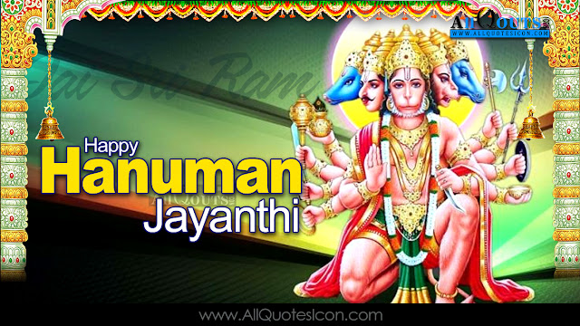Hanuman-jayanthi-wishes-English-Quotes-Whatsapp-Pictures-Best-Facebook-images-greetings-wishes-happy-Hanuman-jayanthi-quotes-English-shayari-inspiration-quotes-Free