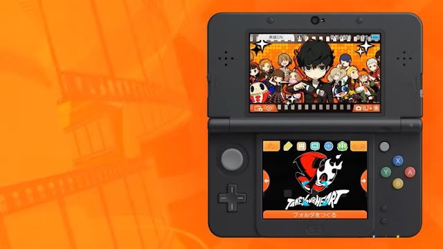 Tema gratuito de Persona Q2: New Cinema Labyrinth é disponibilizado para 3DS