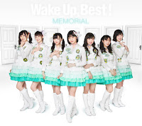 Wake Up, Girls! - Doyoubi no Flight Lyrics