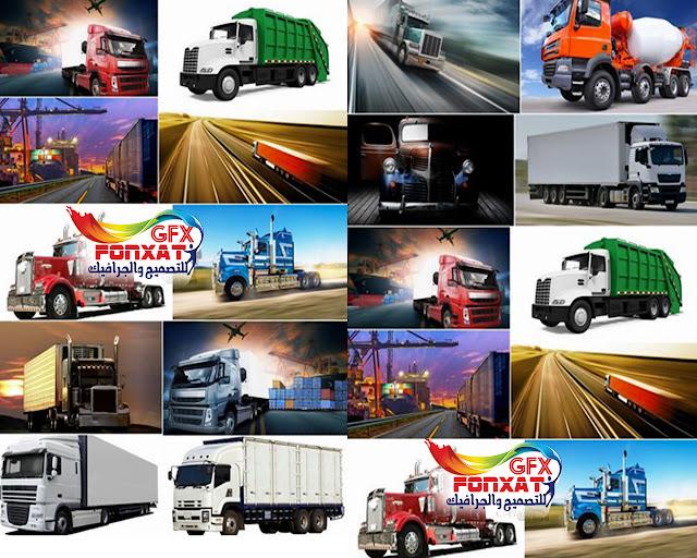 شاحنات وسيارات نقل صور عالية الجودة HD