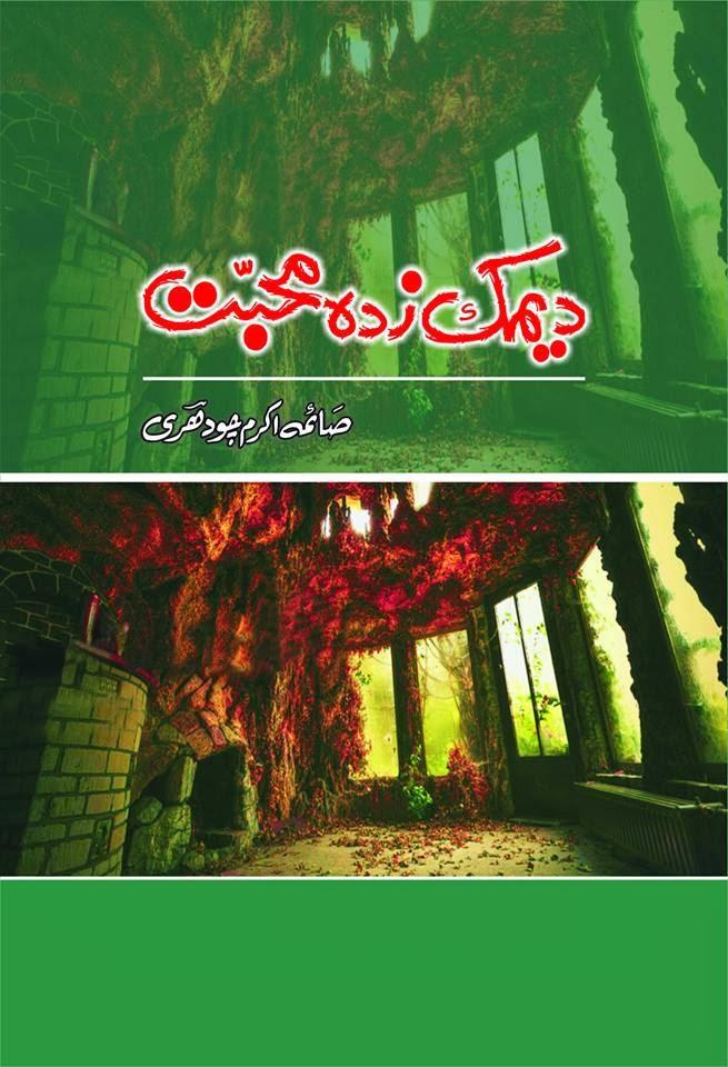 silmarillion book pdf free download mediafire
