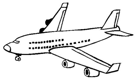 Air Ticket & Travel Service: Qatar Airline QR Dhaka
