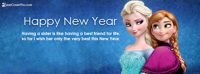 Happy New Year 2018 Facebook Cover