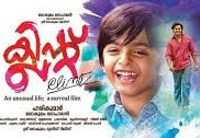 Clint 2017 Malayalam Movie Watch Online