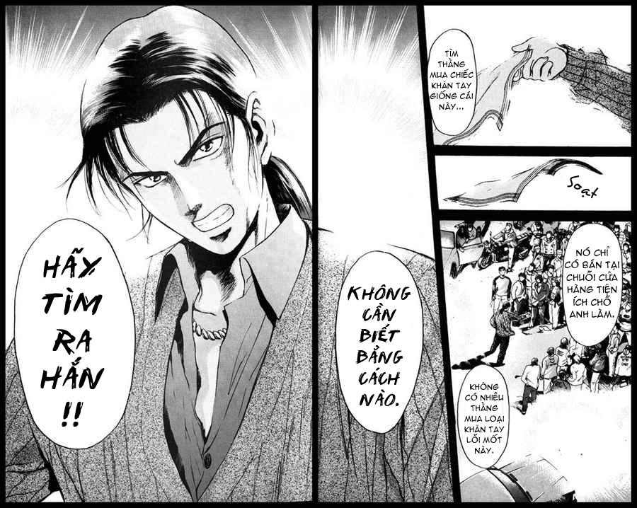 Psychometrer Eiji chapter 49 trang 20