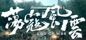 Download Film Gratis God Of War (2017) BluRay 480p Subtitle Indonesia 3gp