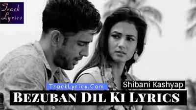 bezuban-dil-ki-song-lyrics-shibani-kashyap-jack-&-dil-amit-arbaaz-khan