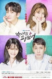 Rekomendasi drama korea Terbaik 2017