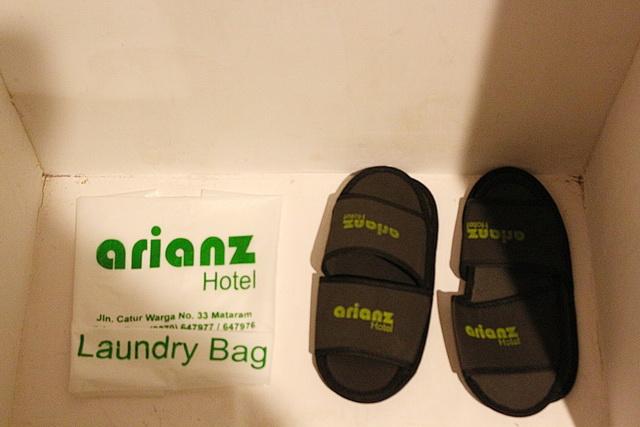 hotel mataram arianz