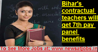 bihar-teacher-job-news