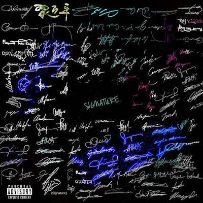 Deksz James - Signature (EP) Download Mp3