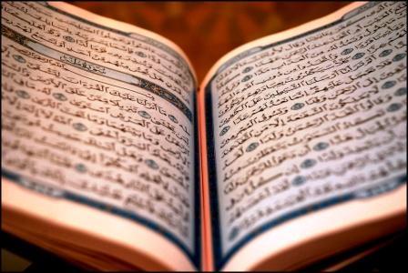 الإسلام - فيتو الهي