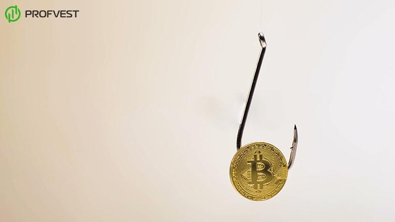 Фишинг на криптовалютах