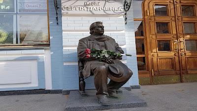 statua di persona