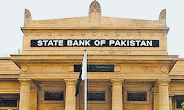 Financial inclusion vital to economic stability: SBP governor