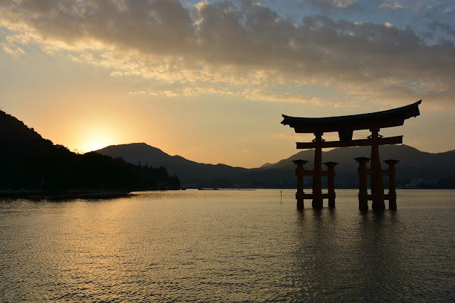 Isola di Miyajima Giappone