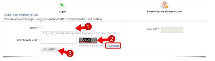aadhar biometric Lock Unlock कैसे करे