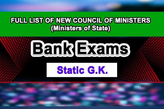 mp minister list 2017 in hindi pdf