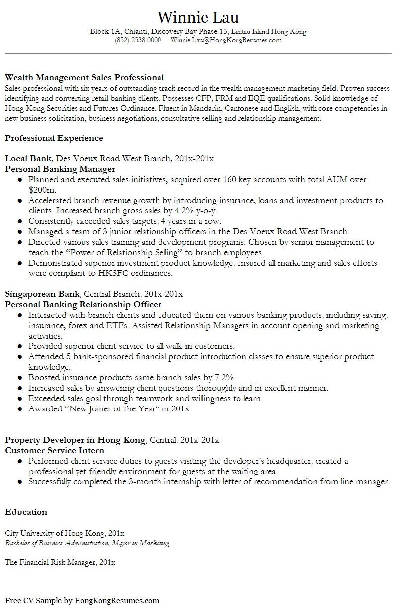 treasury management sales resume