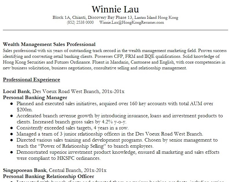 免費Resume範本 CV代寫服務 | Hong Kong Resume Sample and CV Writing Service: 免費銀行resume sample:為甚麼有些CV會立即獲得 ...