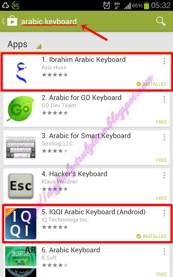 [UPDATE] Mobile Tutor: Cara Setting Keyboard Arab/Jawi