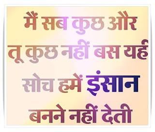 Best Good Morning Hindi Shayari , Latest Good Morning Shayari in Hindi,Shayari Collection.