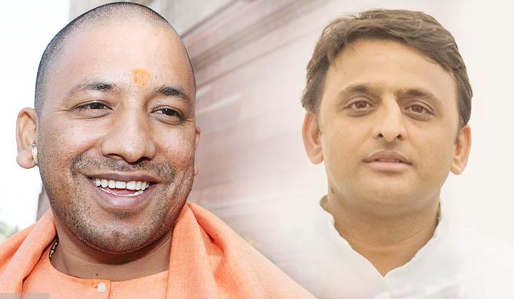 yogi-adityanath-akhilesh-yadav