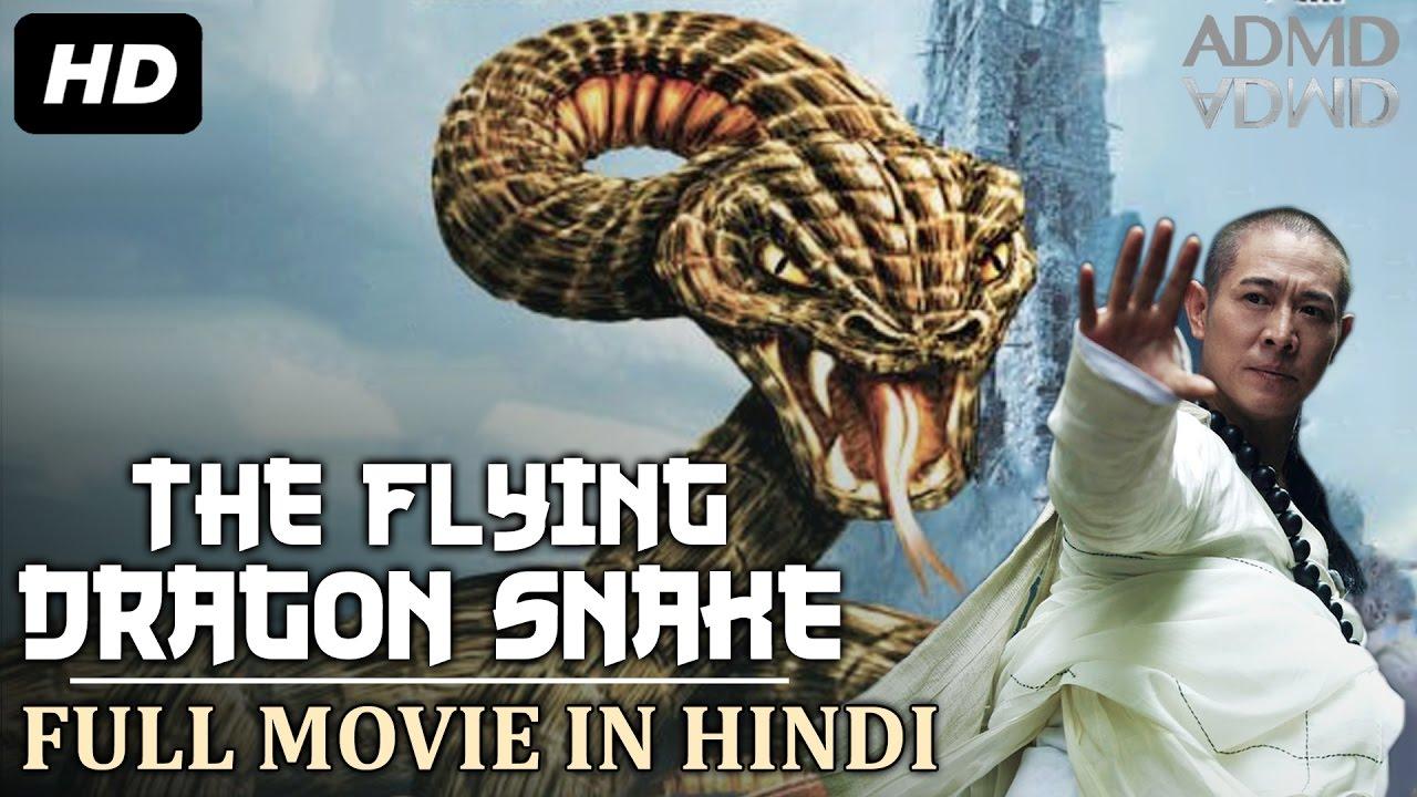 Snake Full Movie