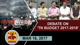 Ayutha Ezhuthu 16-03-2017 Debate on 'Tamil Nadu Budget 2017-2018'   Thanthi Tv