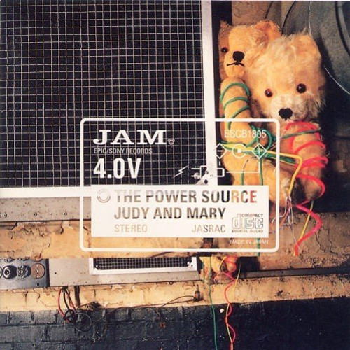 JUDY AND MARY - THE POWER SOURCE [FLAC   MP3 320 / CD]