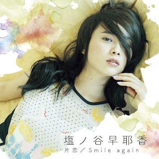 http://2.bp.blogspot.com/-L9chT6VGR-k/UXMmaKWhVYI/AAAAAAAAAHA/tOJGKZZo1Y0/s320/shionoya+sanaka.jpg