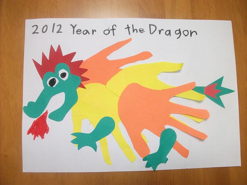 2012 New Year Dragon Craft Preschool Education For Kids