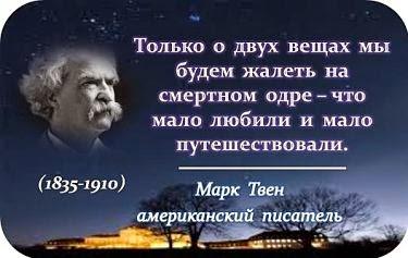 туристические маршруты россиян