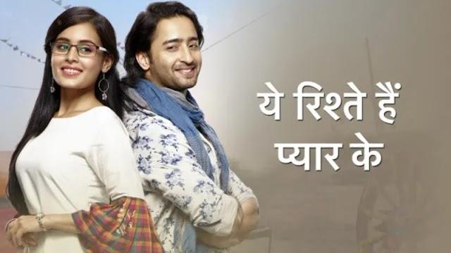 Yeh Rishtey Hain Pyaar Ke Serial Songs Download | Star Plus