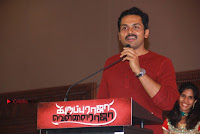 Karuporaja Velaraja Tamil Movie Launch Pos  0029.jpg