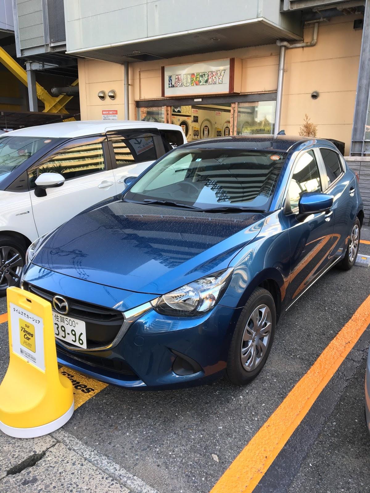 タイムズカープラス / タイムズ佐賀駅前ステーション・サガシティホテル