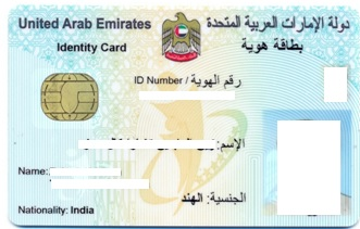 Lost Emirates ID replacement