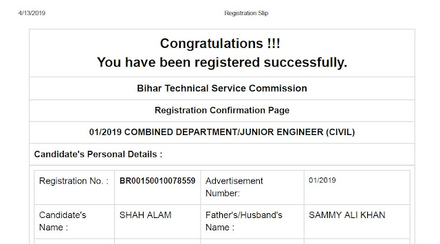 Bihar B.T.S.C Civil Engineering Total Registersd No. of Candidate in Bihar or Other State