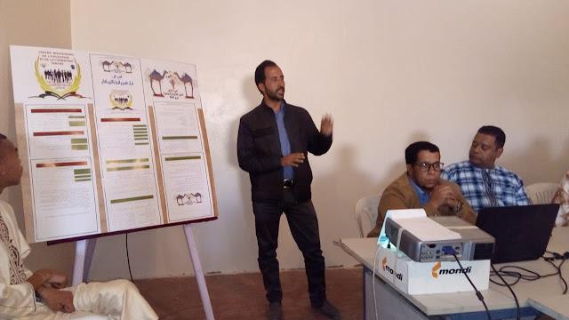 يوم تواصلي مع أولياء واباء الاطفال المتمدرسين بمركز منتيسوري بطانطان