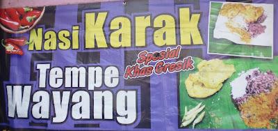 Sego Karak