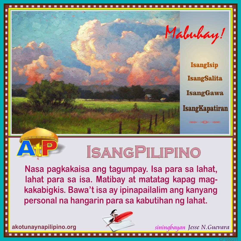 Halimbawa Ng Sanaysay Tungkol Sa Wika Sarili