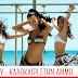 """Γνωρίστε την ΑΝΝΥ μέσα από το πρώτο της single & video clip με τίτλο """"Καλοκαίρι στην άμμο""""!"""