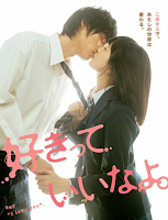Say, I Love You (2014) online y gratis