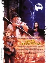 Ewoks: The Battle for Endor | Bmovies