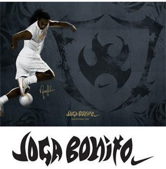 Atualmente o time de craques da NIKE é composto pelos jogadores brasileiros  Ronaldo dac197fbe1f66