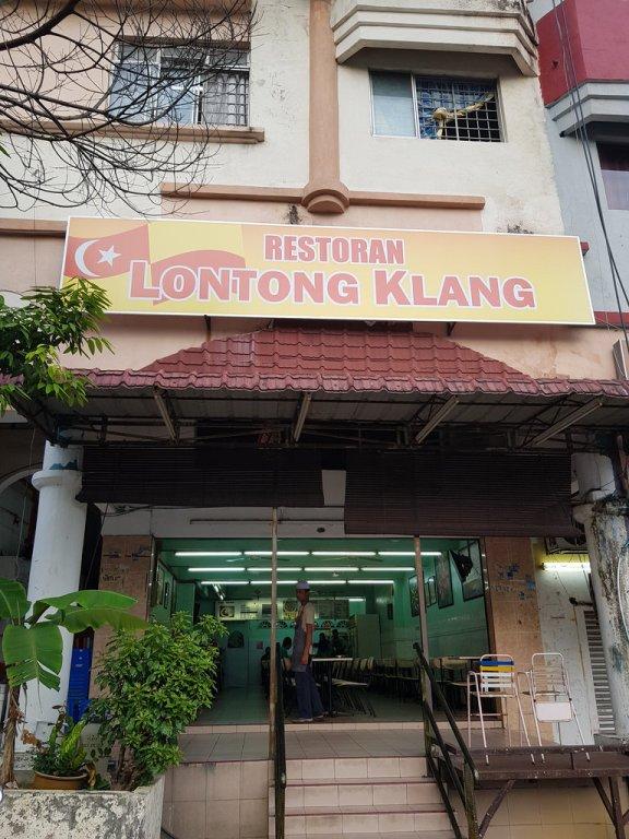 Restoran Lontong Shah Alam Tempat makan best di shah alam