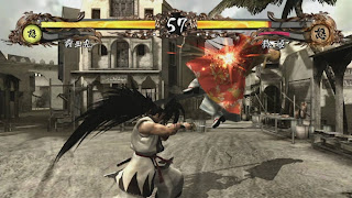 Samurai Shodown: Sen (X-BOX360) 2009